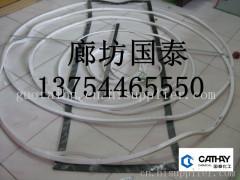 3米大型四氟垫片PTFE大型垫片耐高温耐酸碱