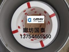 大城县DN50四氟垫片 *通用的规格