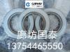 基本型缠绕垫片、带内环型缠绕垫片b0222、