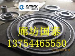 上海帶外環型纏繞墊片c0222