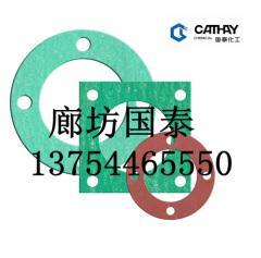 【特惠】优质石棉橡胶垫片 河北石棉橡胶垫片生产厂家