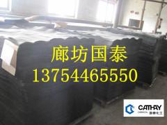 河北廠家直銷 無石棉板抄取板*大廠家生產