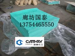 【金*推荐】无石棉乳胶抄取板厂家 国泰专业生产