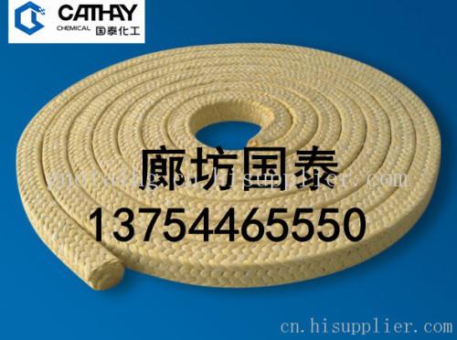 【服務好】大城縣芳綸纖維盤根價格 芳綸纖維盤根廠家