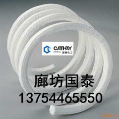 推薦  聚四氟盤根廠家 聚四氟乙烯盤根價格 國泰專業生產