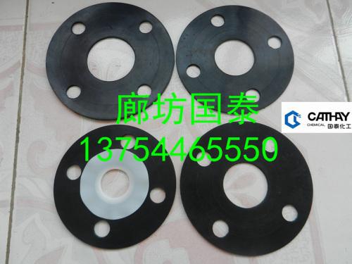 【金*推薦】氟橡膠墊片廠家  南京氟橡膠墊片價格  歡迎來電咨詢