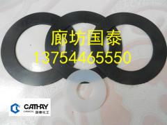 FPM墊片  耐高溫墊片 FPM墊片耐酸堿墊片  耐腐蝕墊片