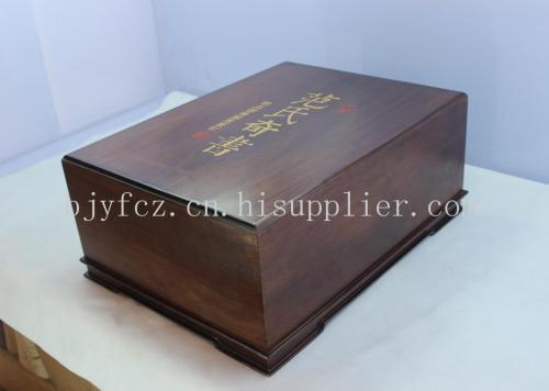 书盒 艺沣斋木制包装盒