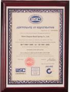 ISO9001:2000国际认证--河北金贯板簧有限公司