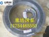 北京金属缠绕垫片厂家 河北金属缠绕垫片