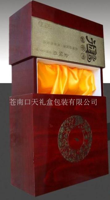 产品摘要: 苍南口天礼盒包装有限公司供应各种乌龙茶包装盒,茶叶盒