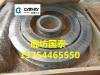 专业品质30年 北京金属缠绕垫片厂家