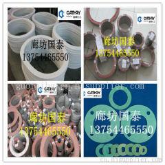 【国特别推荐】泰专业生产石棉垫片价格 欢迎新老顾客光顾