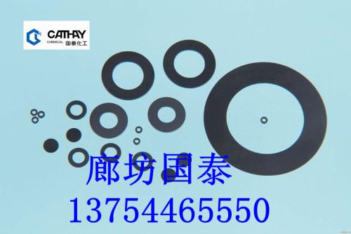 河北国泰生产黑四氟垫片价格 欢迎来电咨询
