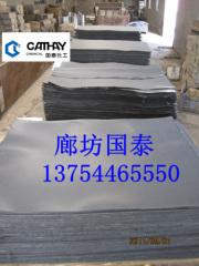 廊泰生產 非石棉板乳膠板 廠家  技術一流質量