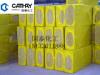【精选】供应高密度岩棉板厂家 价格优惠技术一流