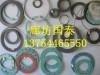 高质量石棉垫片厂家 价格合理质量第*