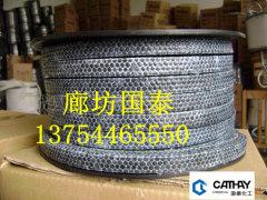 河北*優碳化纖維盤根廠家生產  質優價廉歡迎選購