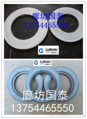 【特別推薦】北京金屬纏繞墊片 優*金屬纏繞墊片國泰生產