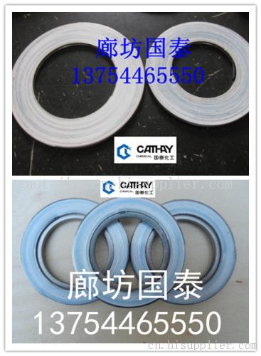 【特別推薦】北京金屬纏繞墊片 優質金屬纏繞墊片國泰生產