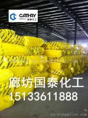 河北高密度巖棉板 國泰生產巖棉板廠家 歡迎來電