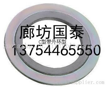 銷售金屬纏繞墊片 金屬纏繞四氟墊片廠家 國泰生產值得信賴