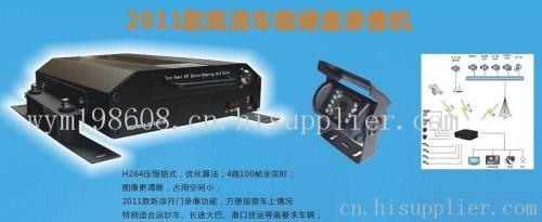 硬盘车载-海商网,监控保护装置产品库