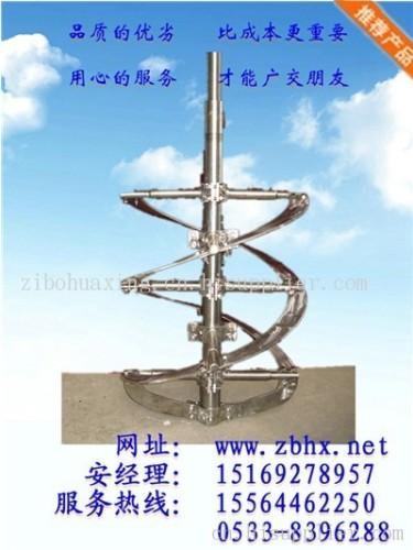 产品摘要: 两叶桨式搅拌器  三叶桨式搅拌器    三,螺旋式搅拌器   .