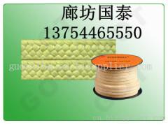 【供應】廊坊芳綸纖維盤根 芳綸纖維盤根價格