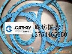 【特惠】北京非石棉垫片 非石棉垫片厂家