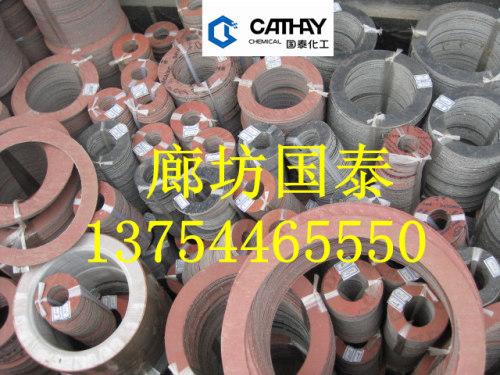 河北CBT 3589-1994 非石棉材料垫片 国泰品质值得信赖