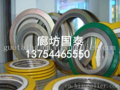 【銷售】金屬纏繞墊片 國泰生產金屬纏繞墊片