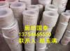 【5星企业】河北手孔垫片 手孔垫片厂家