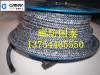碳化纤维盘根价格  盘根  纤维盘根