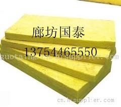 國泰巖棉板質量 特價巖棉板 信譽有保障