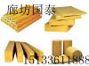 防水岩棉板 岩棉复合板 保温岩棉板