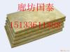 防火岩棉板 岩棉板价格 复合岩棉板