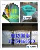 大城县石棉垫片厂家 石棉垫片规格 国泰石棉垫片
