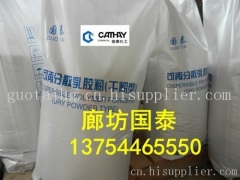 河北省可再分散乳膠粉 可再分散乳膠粉特價批發
