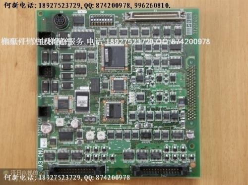 日立电梯npx2的门机主板:ua3-cmu
