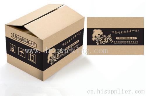 山东地区服装包装纸箱设计-海商网
