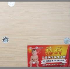 华明细木工板-淡雅红枫