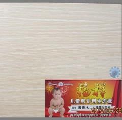 华明细木工板-黄香木