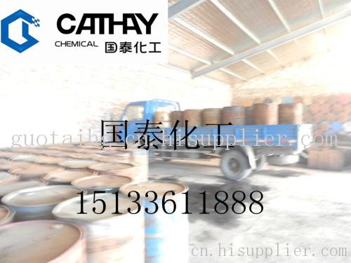 燕山石化苯酚河北一級代理商價格更新中。。。