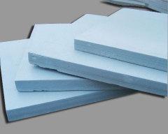 漳州xps挤塑板厂家