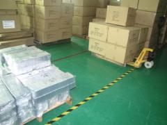 深圳市瞰美包装科技有限公司
