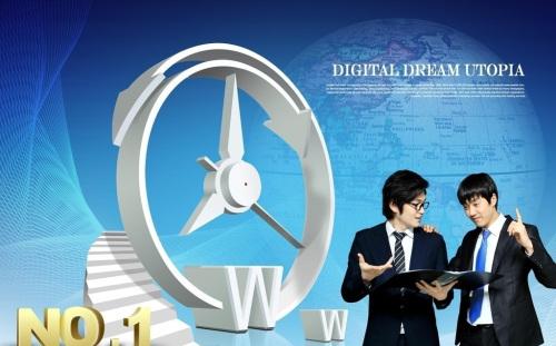 安庆知名网站建设公司