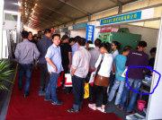 2012第七届浙江(瑞安)机械装备展览会