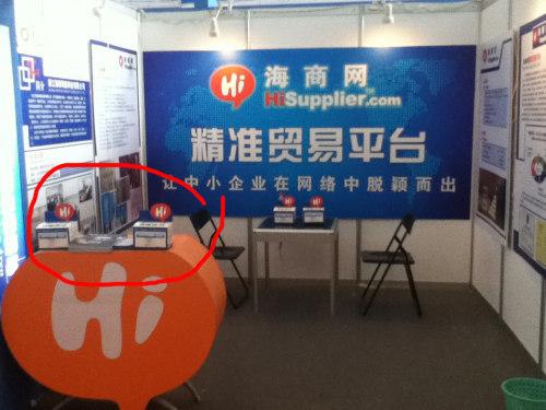 亿博国际网开户网内销中文版套餐服务