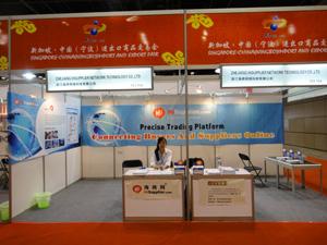 亿博国际网开户网参加新加坡•中国(宁波)进出口商品交易会